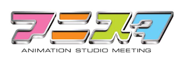 東京アニメセンター in DNPプラザでアニメファン感謝イベント&リクルートイベントを開催