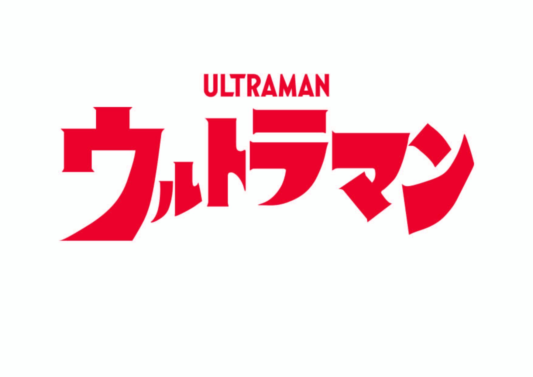 ULTRAMAN SERIES  (Ultraman shopping Street)(Setagaya-ku, Tokyo)