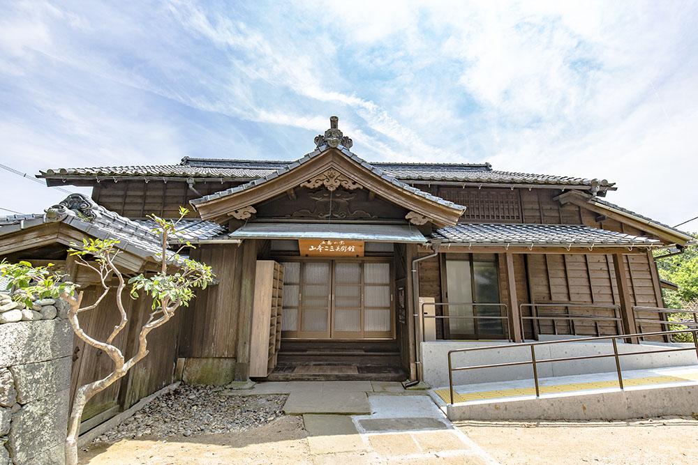 Goto-no-Kumo Nizo Yamamoto Museum