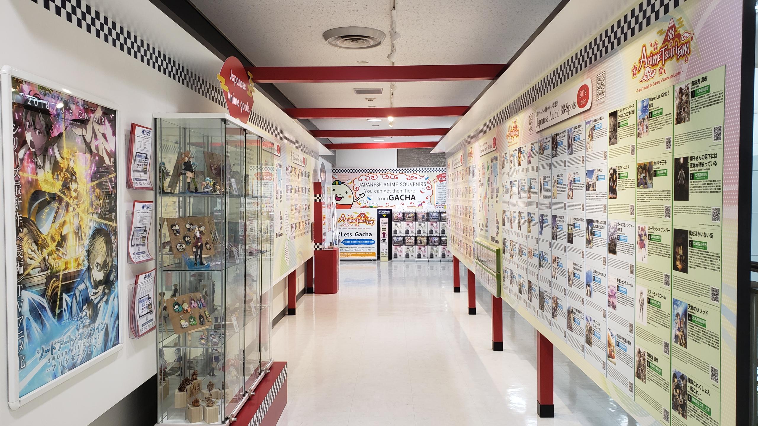 成田空港0番札所 第二ターミナルの 「アニメツーリズム インフォメーション」がリニューアル