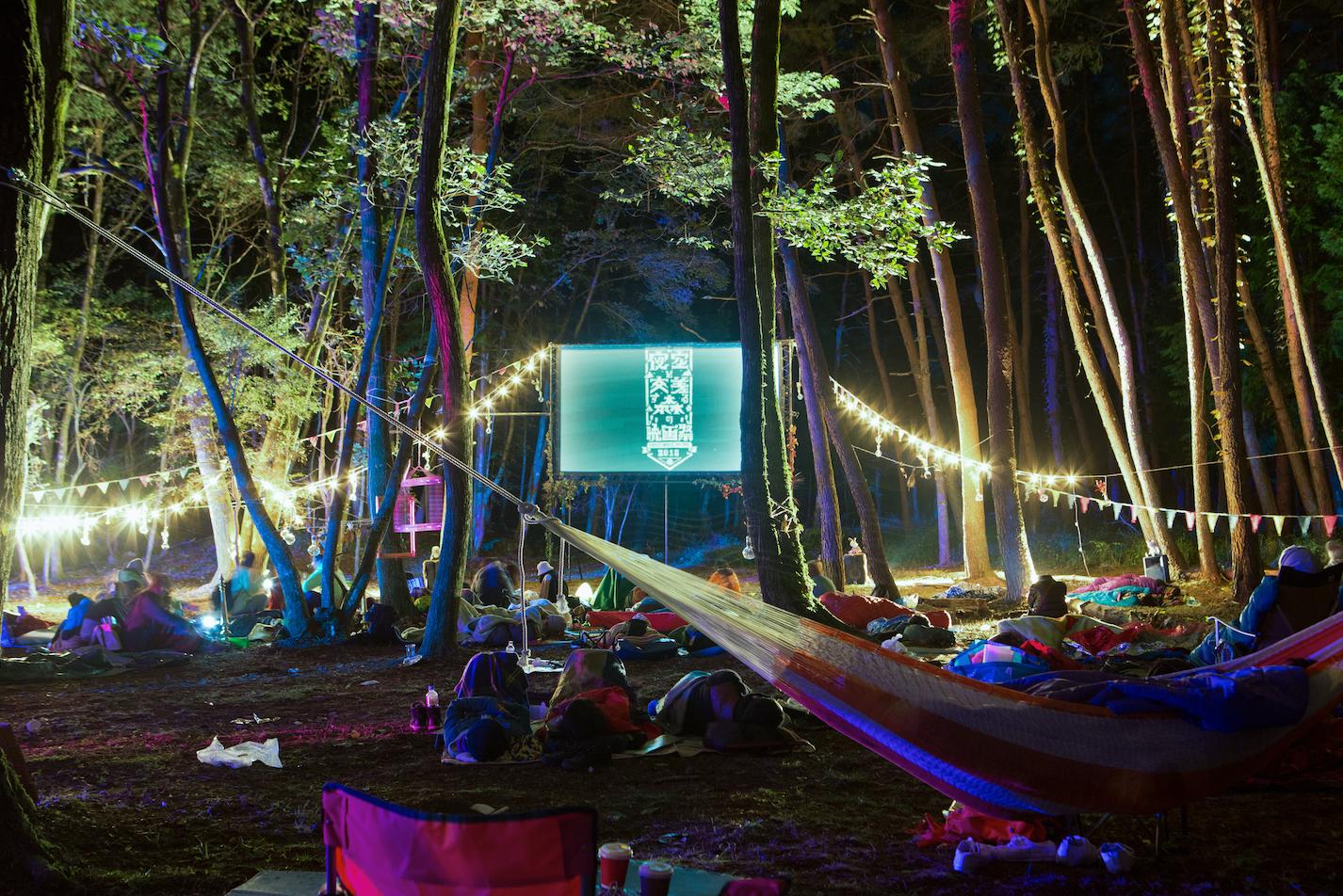 「秒速5センチメートル」など約50作を上映! 栃木県でオールナイトの野外映画フェス