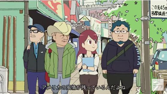 樋口真嗣監督が本人役で出演! 東京都福生市のPRアニメが公開中