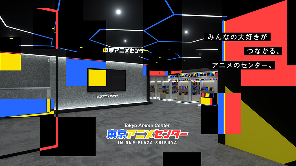 アニメセンター渋谷_TAC_KV_PC_fx.jpg