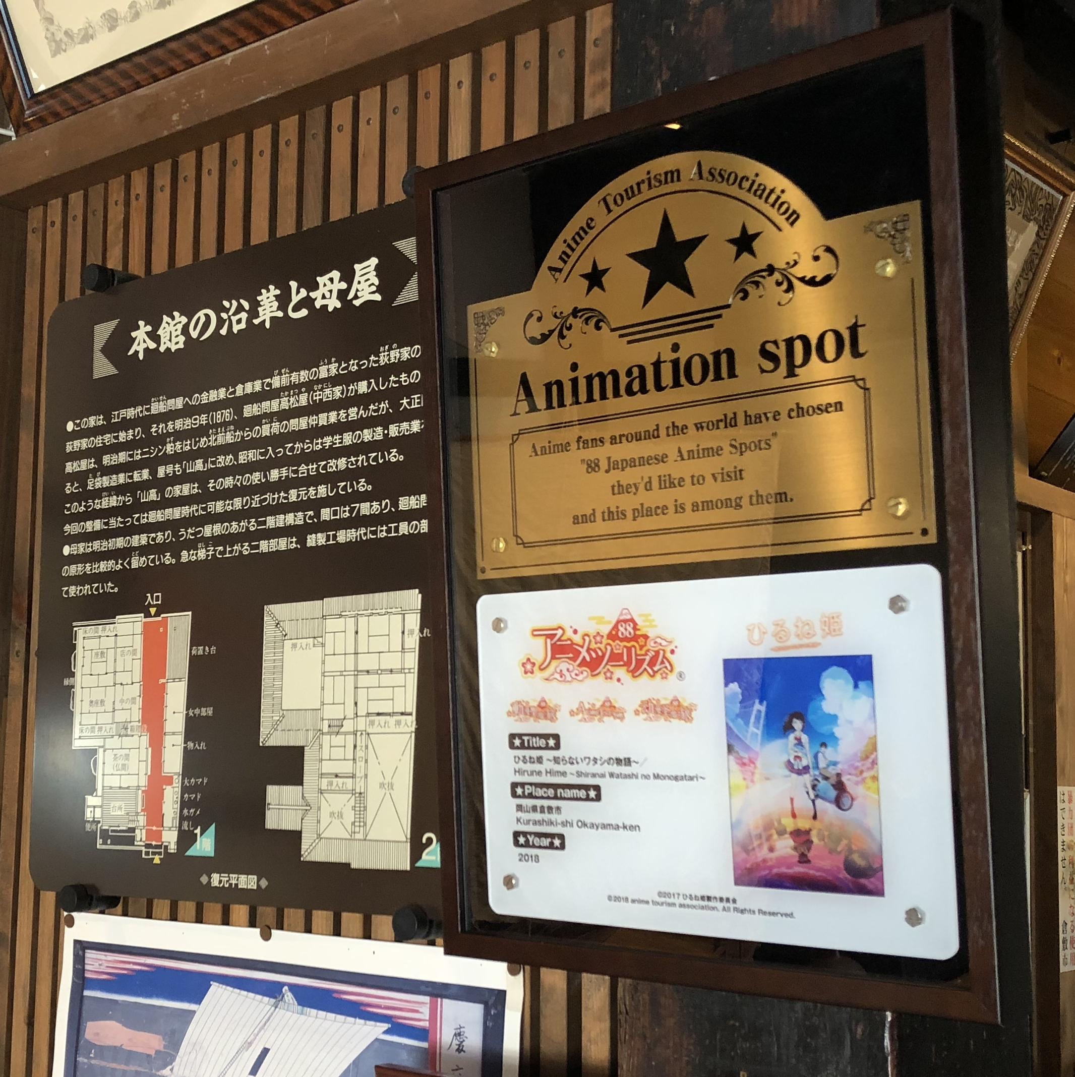 91_岡山県倉敷市.jpg