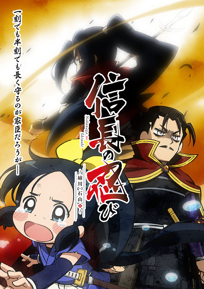 teaser_nouhin_chidori_A4サイズ(ロゴ・キャッチつき).jpg