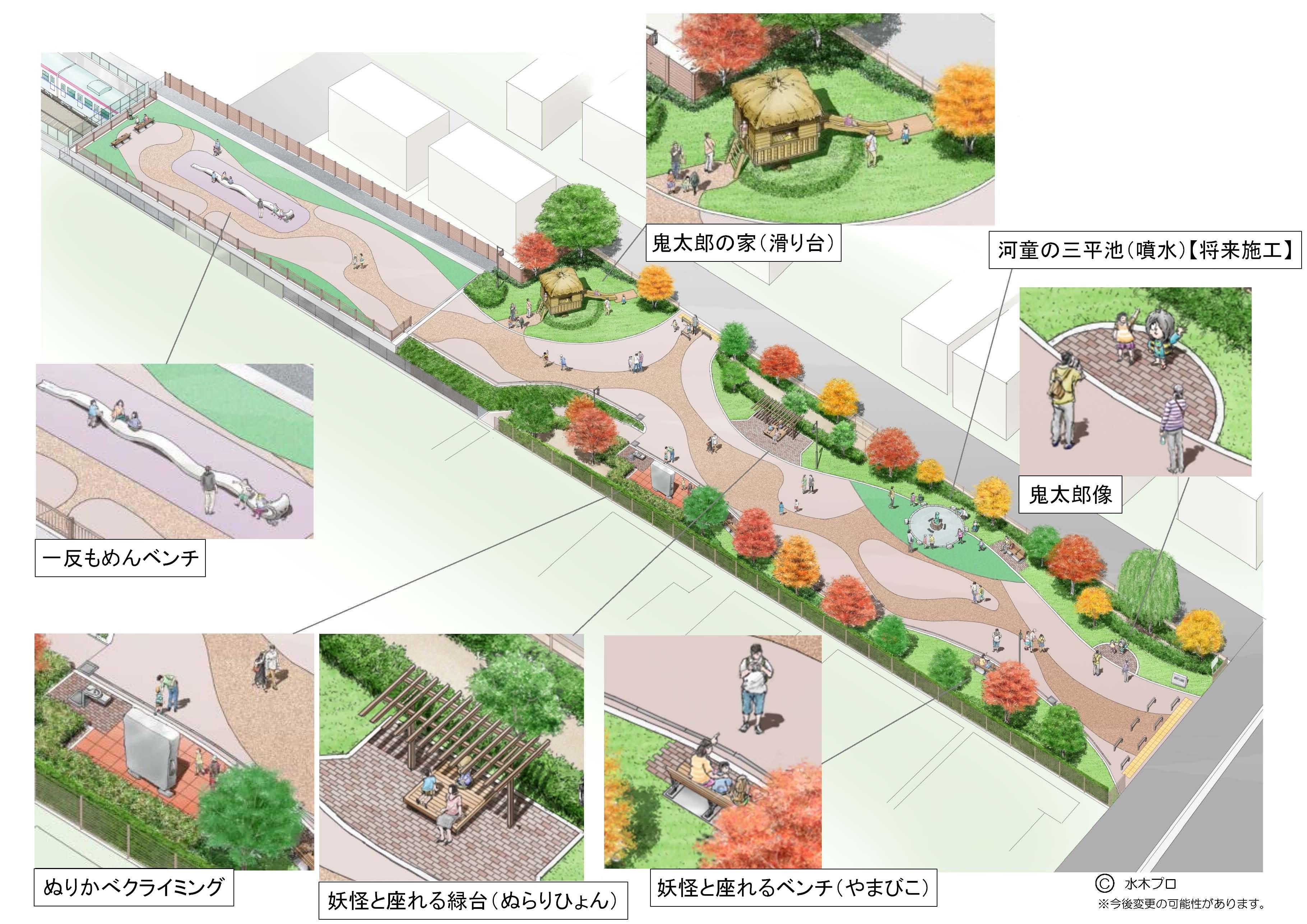 東京都調布市で「(仮称)鬼太郎ひろば」整備のためのクラウドファンディングを実施中