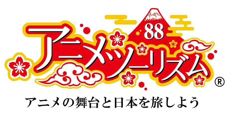"""9月18日(土)・19日(日)開催の""""京まふ2021""""に出展!"""