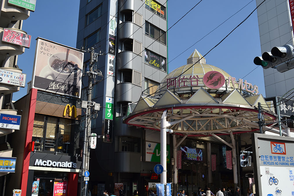 Asagaya.jpg