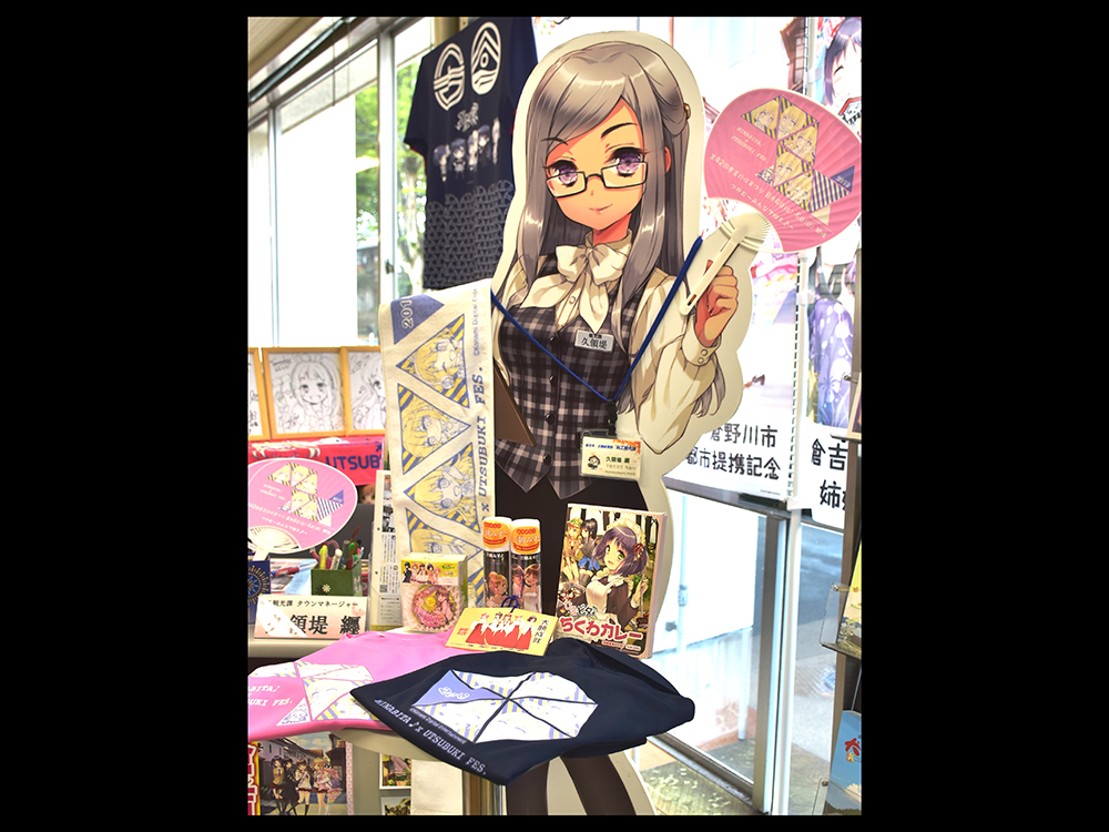 東京都新宿区で開催されるイベントで、「ひなビタ♪」のご当地コラボグッズを手に入れよう!