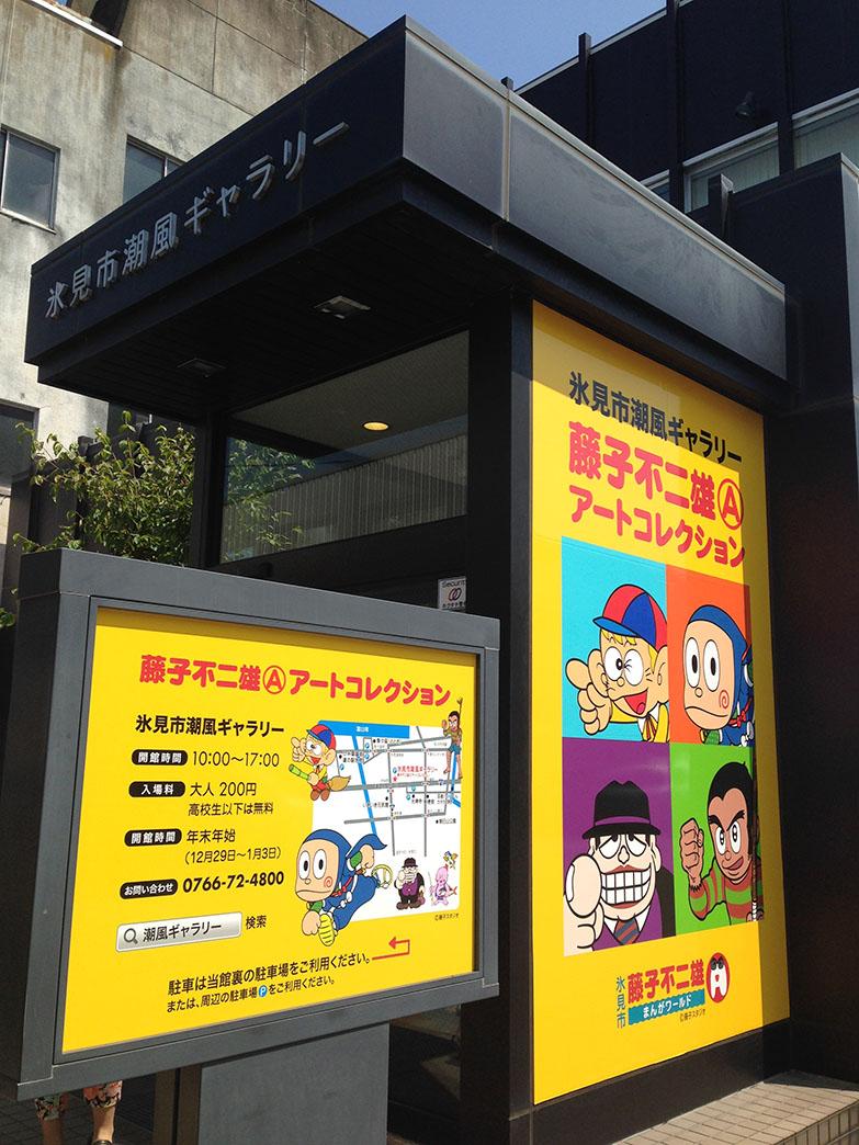 Himishiokaze_sub.jpg