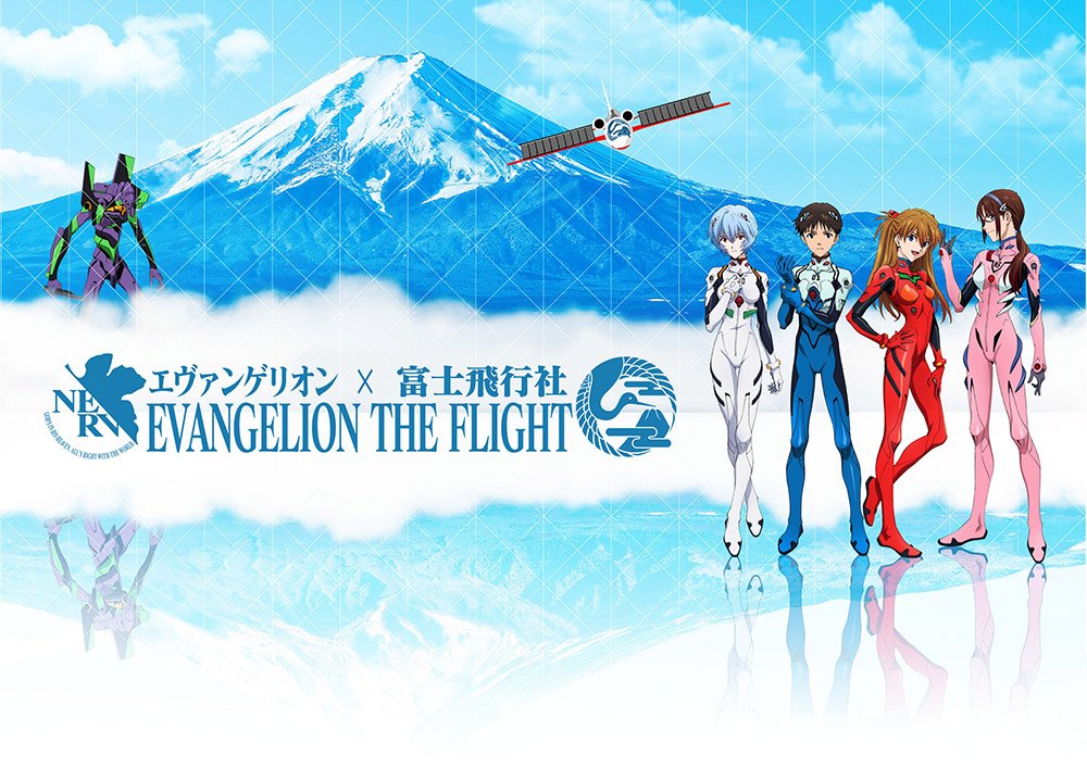 EVANGELION THE FLIGHT_re.jpg