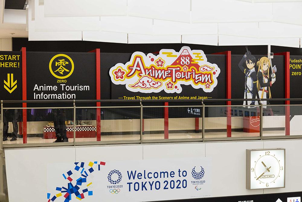 「アニメ聖地88」0番札所の成田空港に「アニメツーリズム インフォメーション」がオープン!