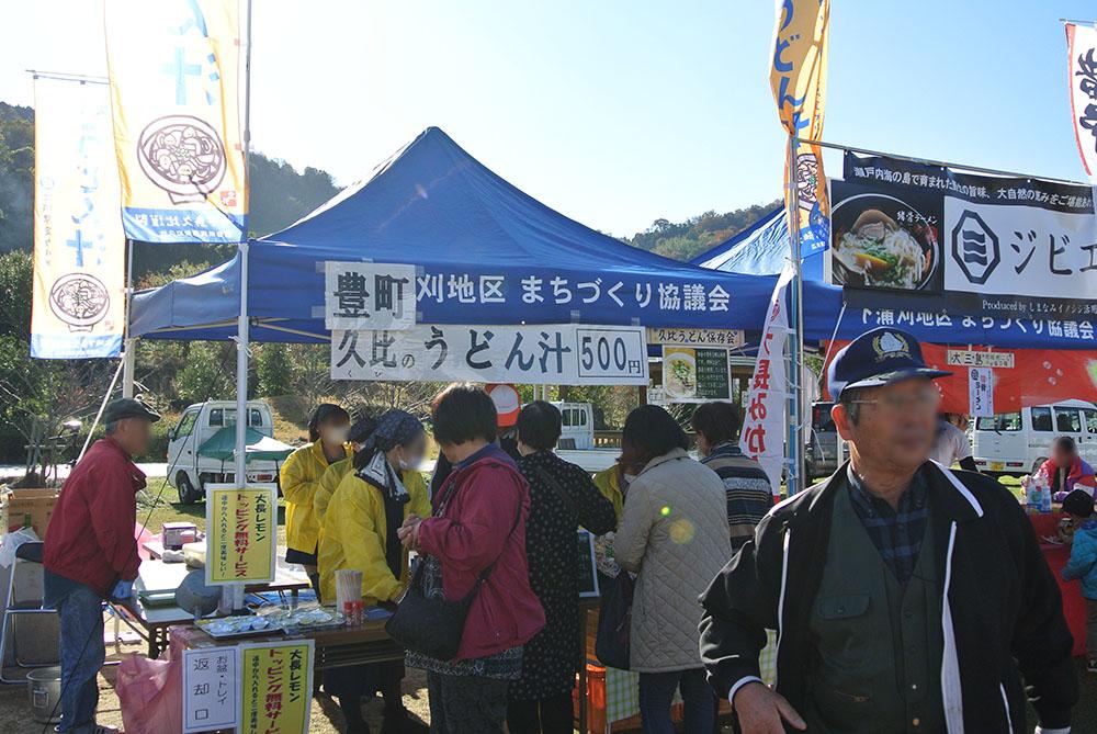 広島県呉市で下蒲刈島の魅力を発信するイベントが開催!