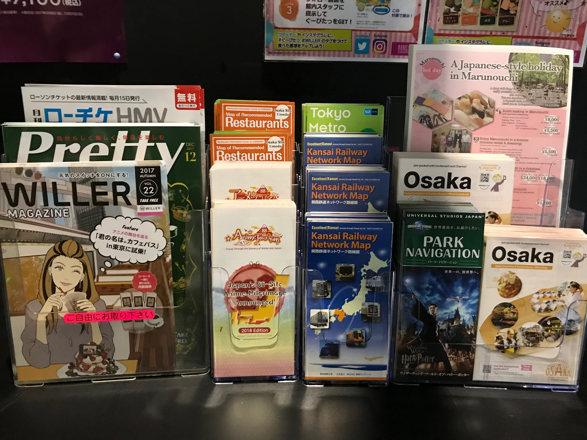 WILLERのバスターミナルや施設でアニメ聖地パンフレットを配布開始!