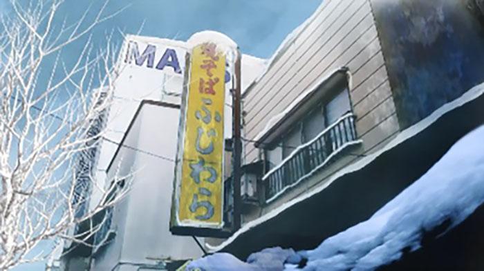 ふじわら_re.jpg