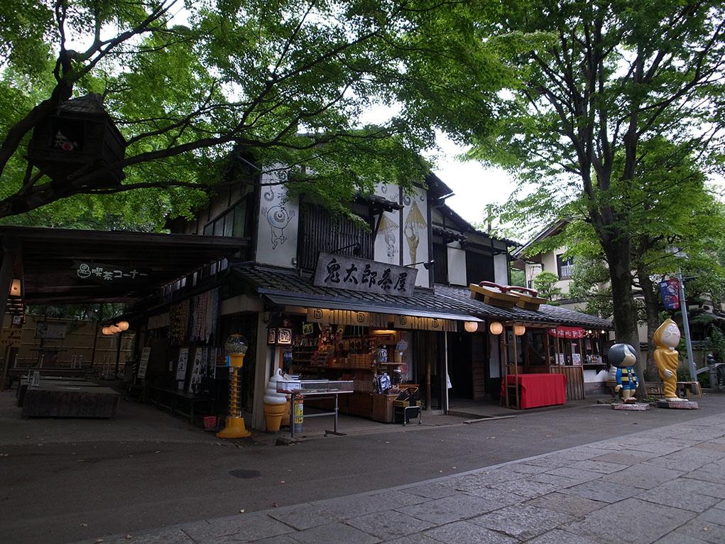Mizuki Manga's birthplace(Chofu City, Tokyo)