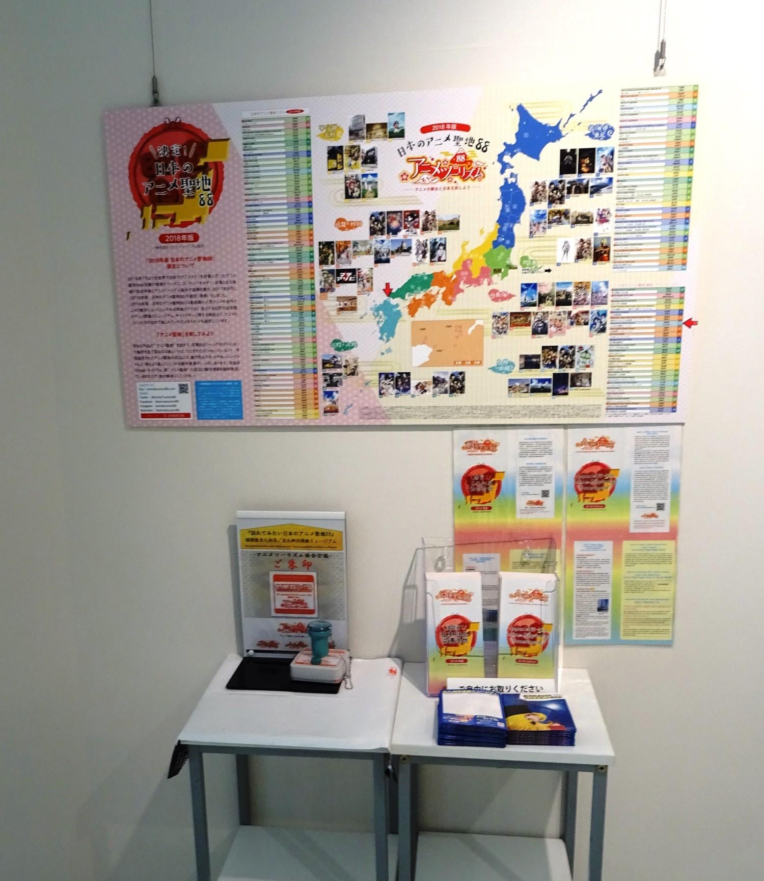 133_福岡県北九州市2.jpg