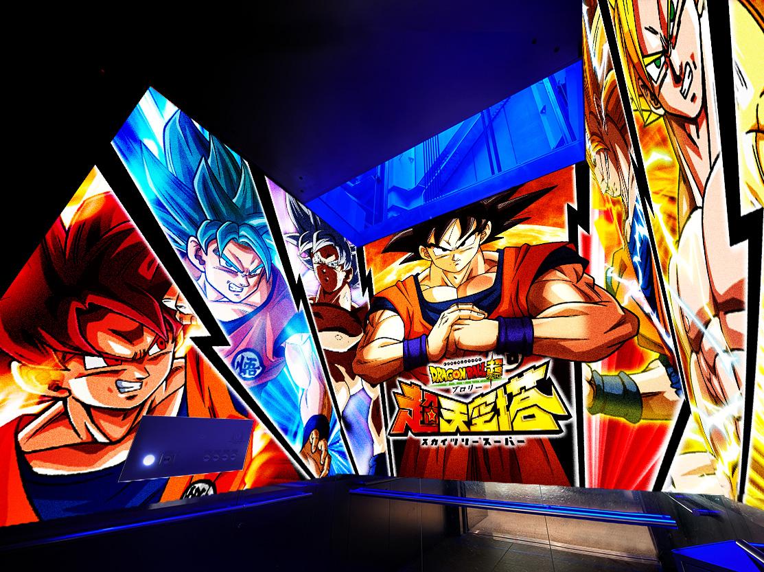 """東京スカイツリー(R)で""""サイヤ人の強さ""""が明らかに!?  映画「ドラゴンボール超 ブロリー」とのコラボがスタート!"""