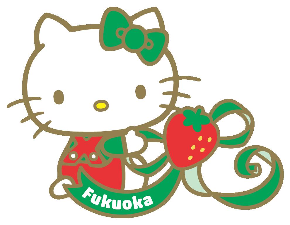 福岡県限定のハローキティに会える! キュートな「ハローキティ新幹線」が新大阪~博多間を運行中!