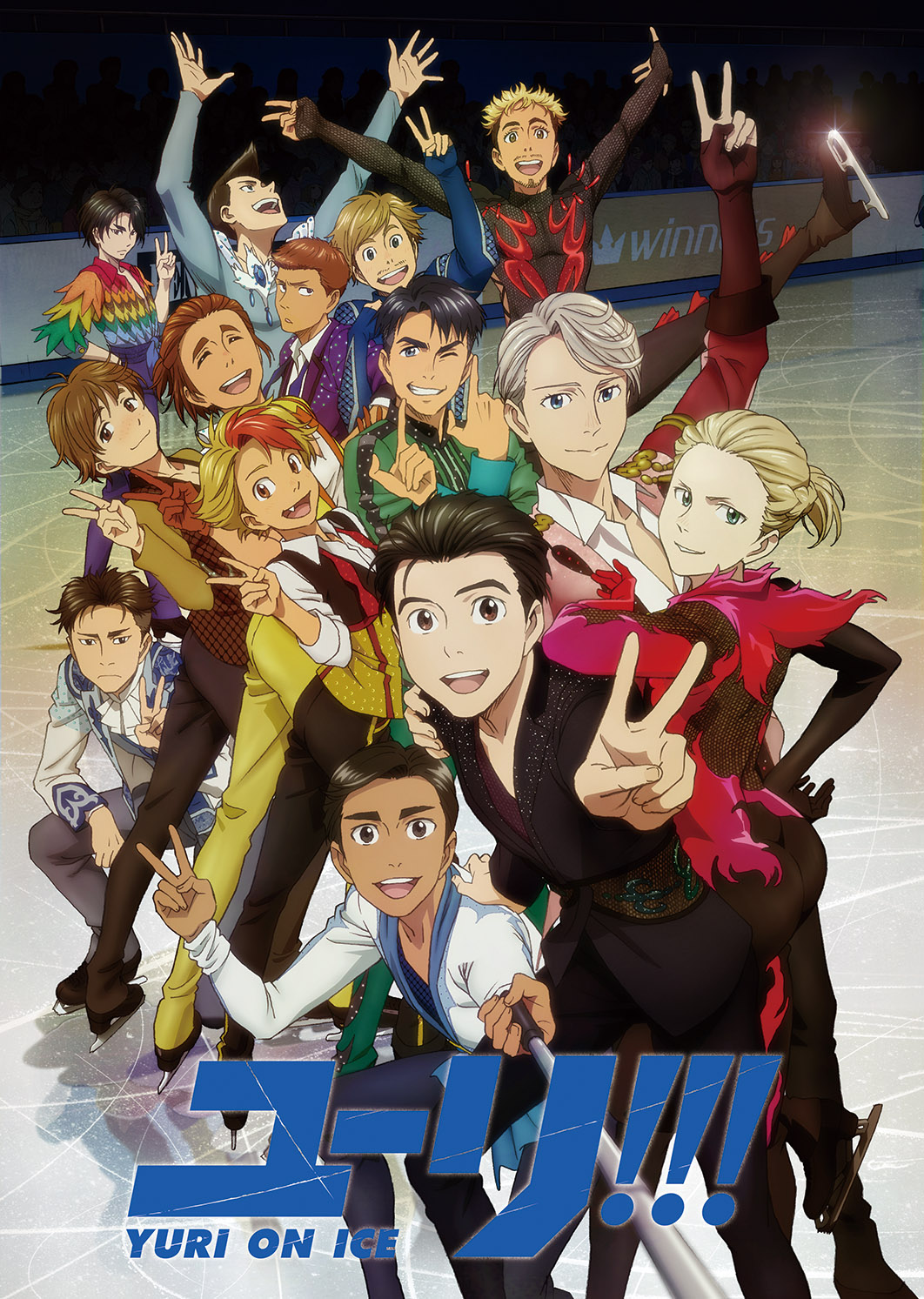 Yuri on ice 88 about this title voltagebd Choice Image