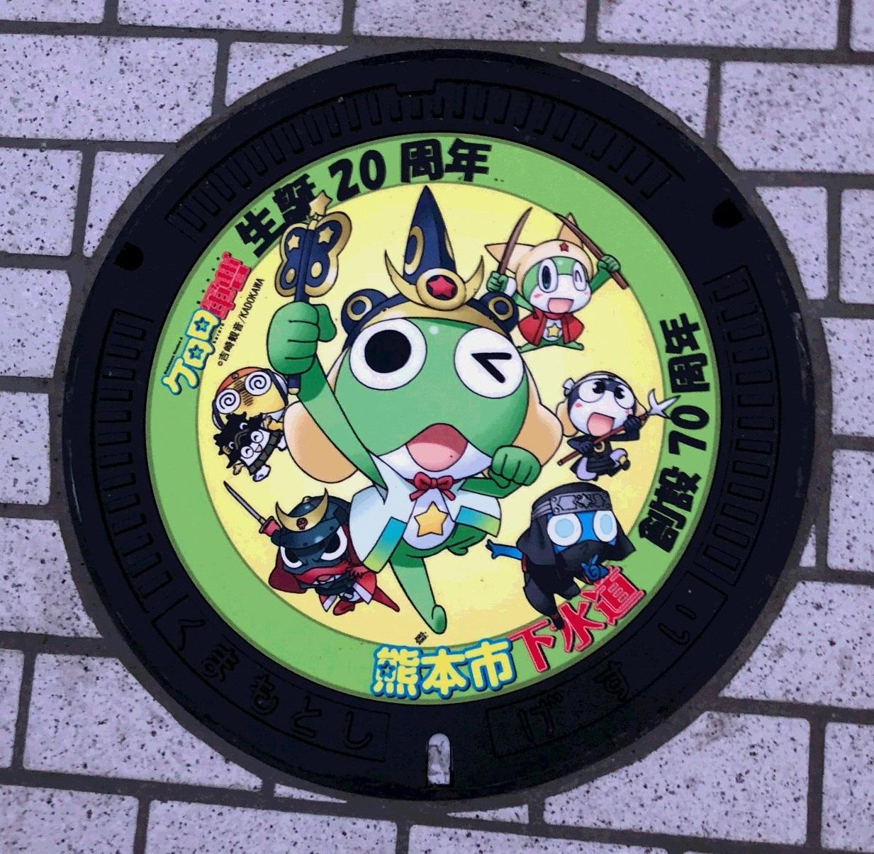 「ケロロ軍曹」が武将・加藤清正に!? 熊本県熊本市にキュートなデザインマンホールが出現