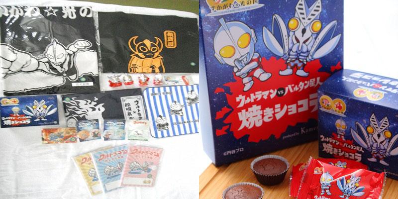 福島県須賀川市のふるさと納税返礼品がグレードアップ