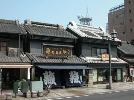5cm_Tochigi.jpg