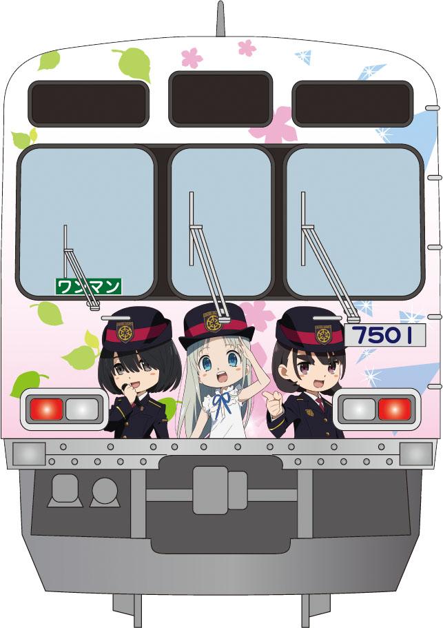"""秩父鉄道で""""超平和バスターズトレイン""""が運行開始"""