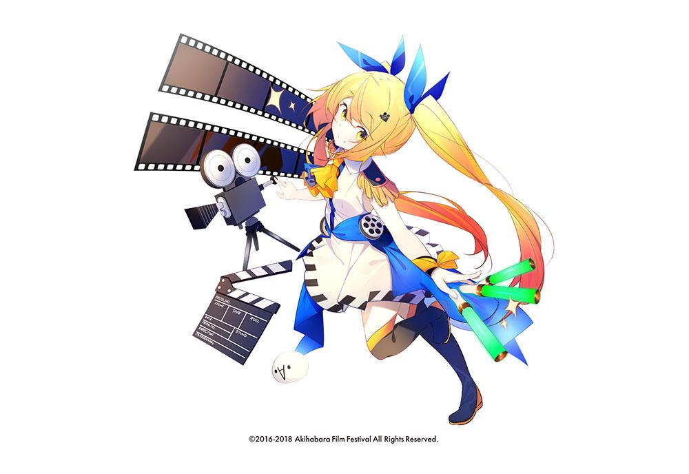 """""""コードギアス""""シリーズもラインアップ!「声出しOK!」の映画祭が秋葉原で開催"""