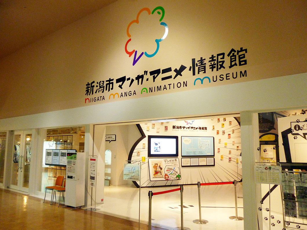 Niigata_MA_main.jpg