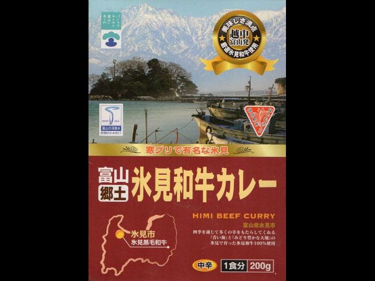 氷見和牛カレー.jpg