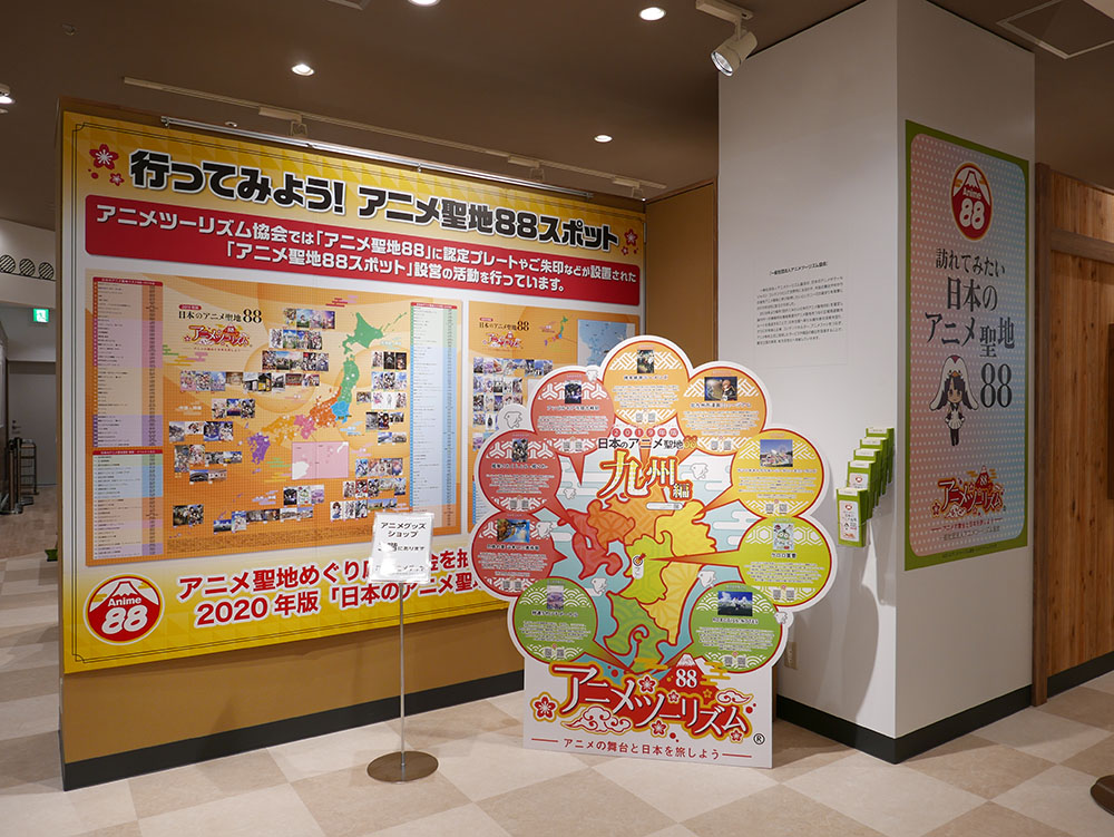 熊本桜町_88展示_re.jpg