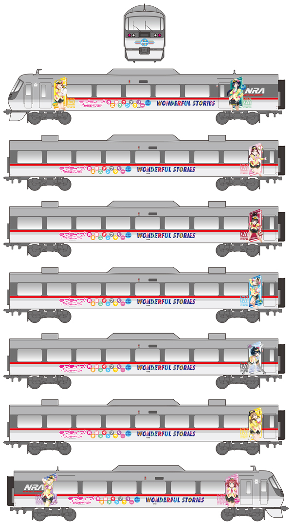 LLS3rd_train_0424.jpg