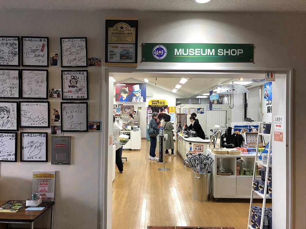 130_鳥取県北栄町.jpg
