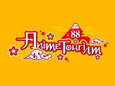"Pengumuman keputusan undian ""88 Tempat Suci Anime/Komik di Jepun Edisi Tahun 2018""!"
