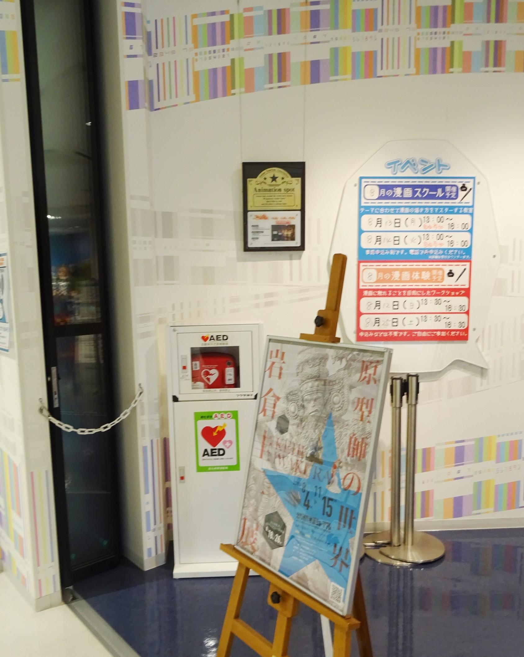 133_福岡県北九州市.jpg
