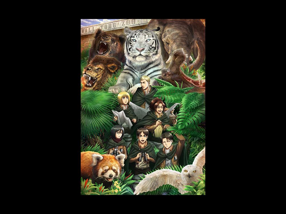 調査兵団がキュートな動物コスチュームに変身!? 東武動物公園で「進撃の巨人」のコラボイベント