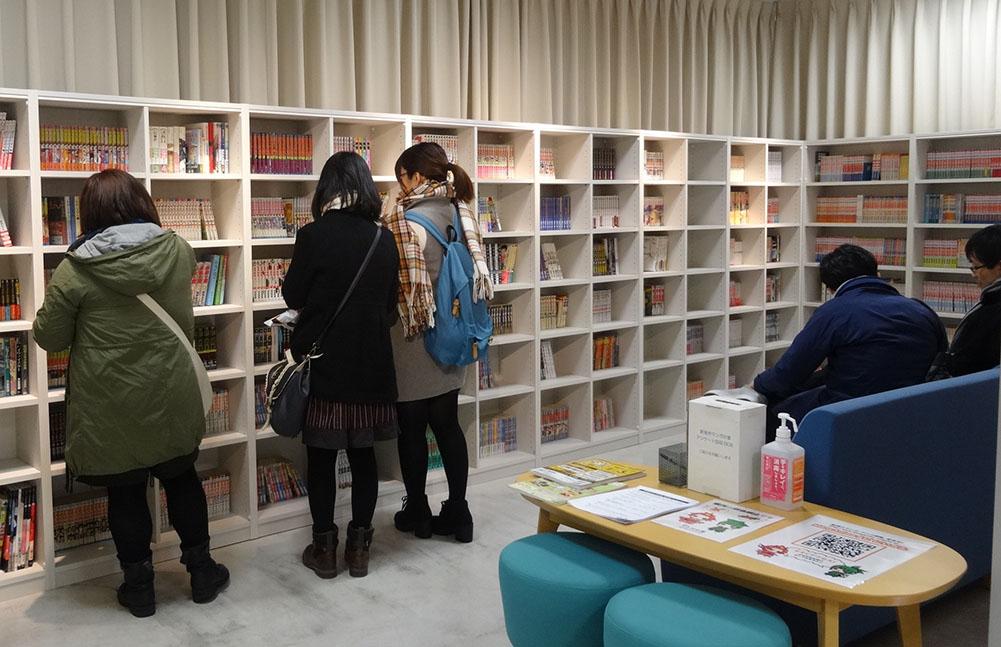 The Niigata City Manga House