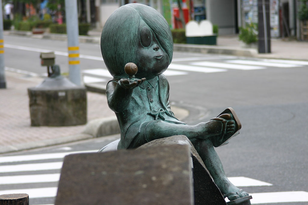 MizukiShigeruRoad_sub.jpg