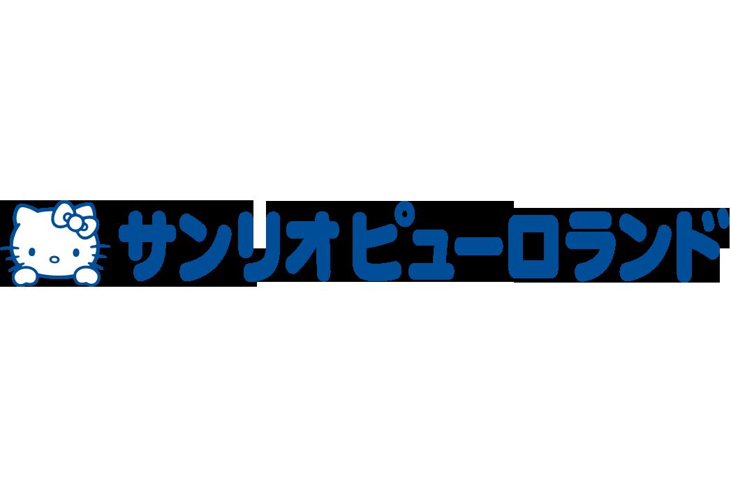 SanrioPuroland  (Tokyo Hello Kitty Land)