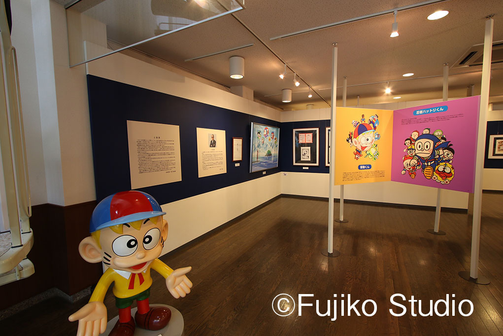 Himi City Shiokaze Gallery(Fujiko Fujio Ⓐ Art Collection)