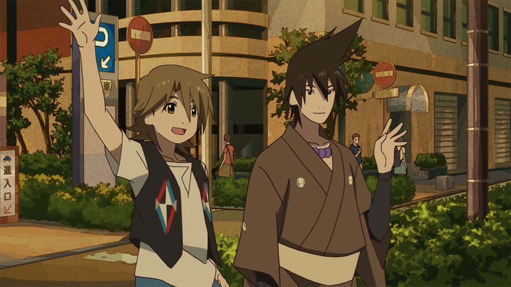 The Eccentric Family 2