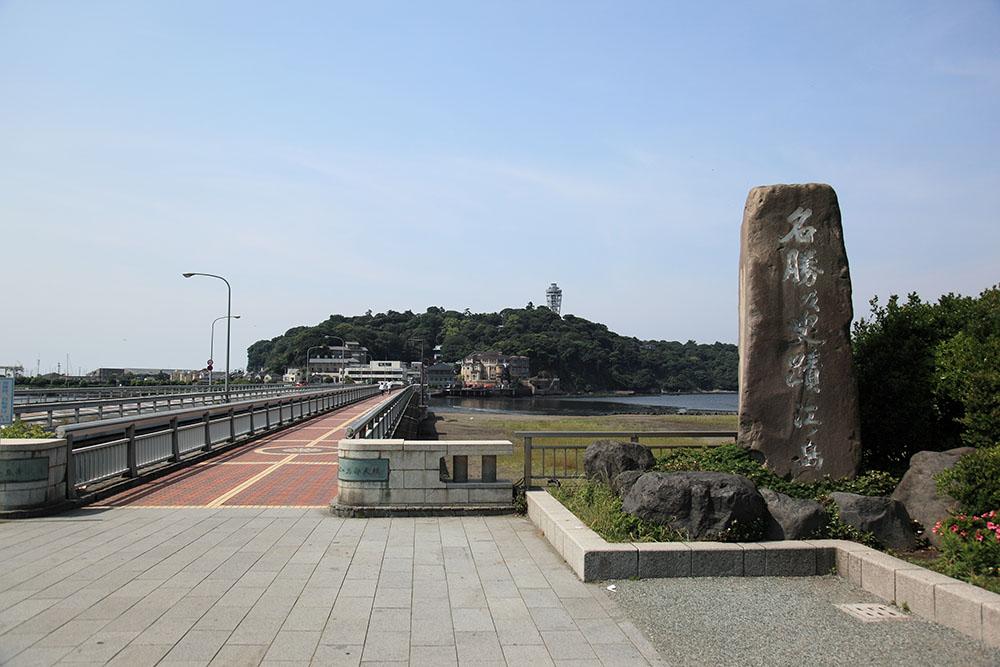 「つり球」江の島弁天橋.JPG