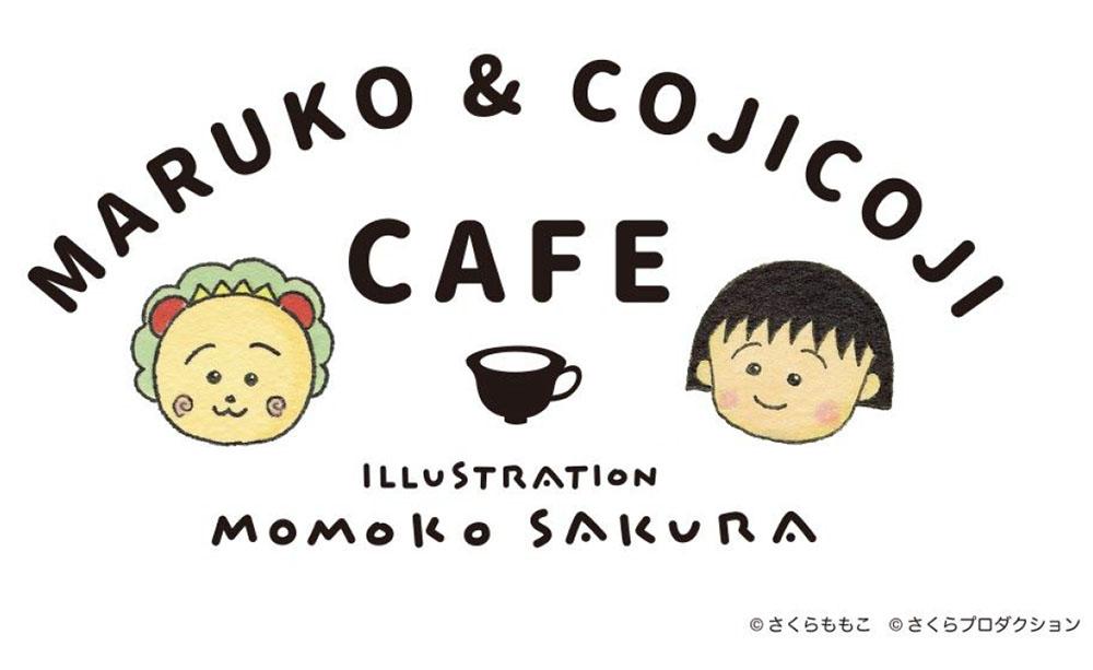 銀座に「MARUKO & COJICOJI CAFE 2020」がオープン!