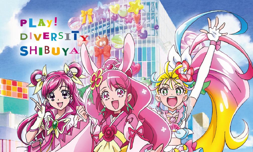 「ヒーリングっど♥プリキュア」のARラリーを渋谷で展開!