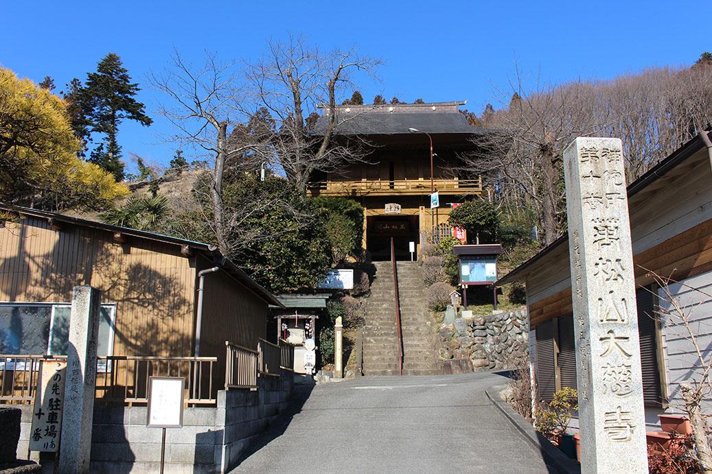 Kokosake_chichibu.jpg