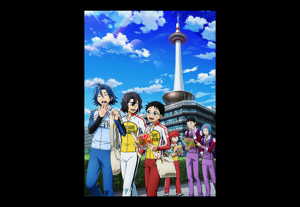 「弱虫ペダル GLORY LINE」×京都タワーのコラボイベントに注目!
