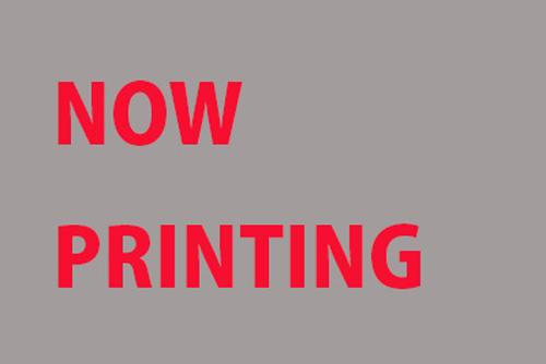 NowPrinting_hori.jpg