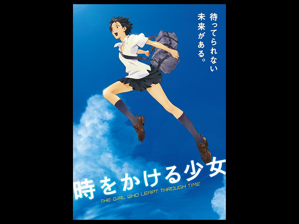 「デジモン」から「バケモノの子」まで! 新宿で細田守監督作品の特集上映が開催