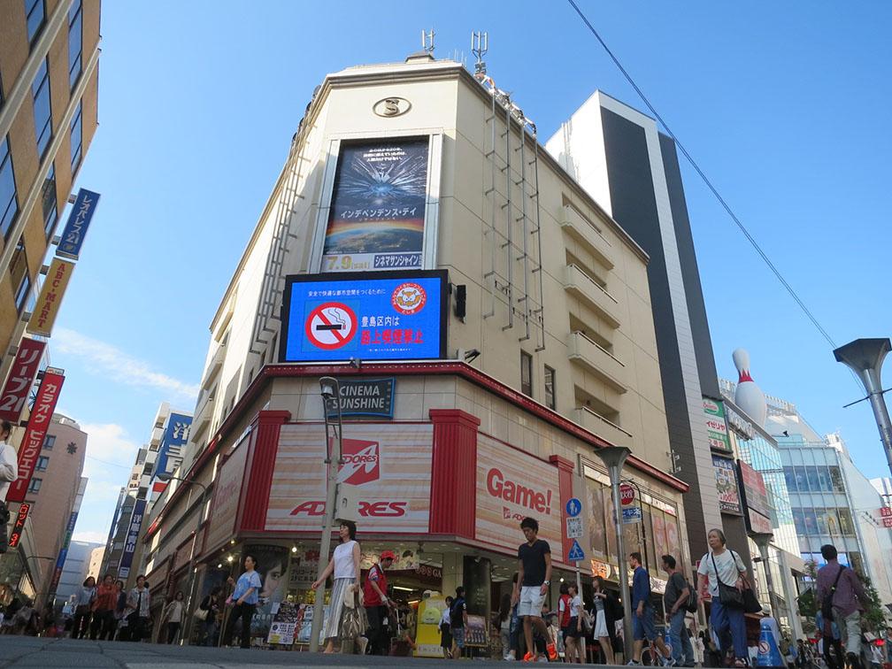 Ikebukuro.jpg